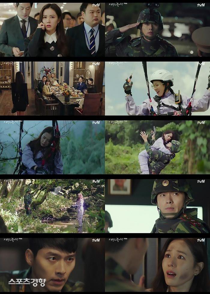 손예진과 현빈이 열연하는 '사랑의 불시착'이 독특한 설정과 분위기로 첫 방송부터 시청자의 주목을 받았다. tvN 제공