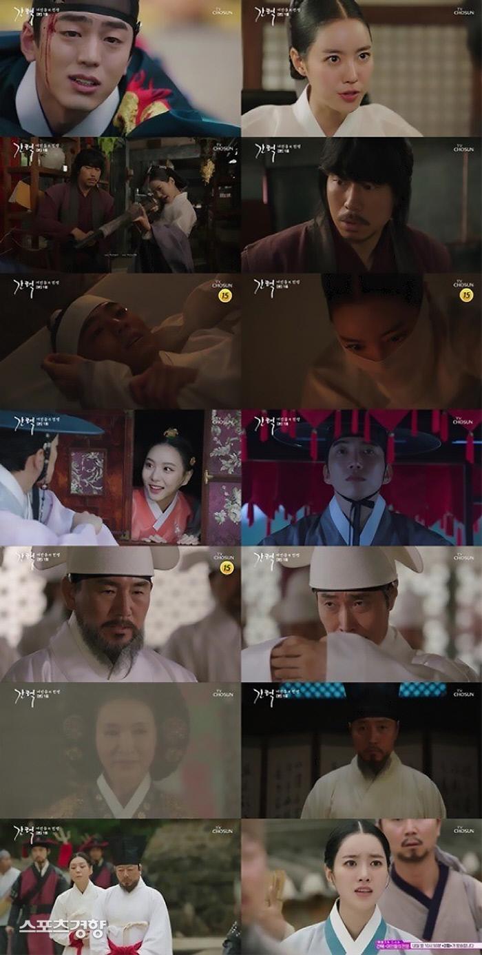 '간택'이 첫 방송에서 군더더기 없는 전개와 배우들의 열연으로 강력한 몰입을 선사했다. TV조선 제공