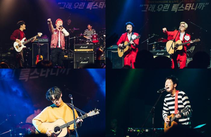 노브레인·육중완밴드·레이지본·기프트, 레이블 콘서트 개최… 15일 티켓 오픈   인스티즈