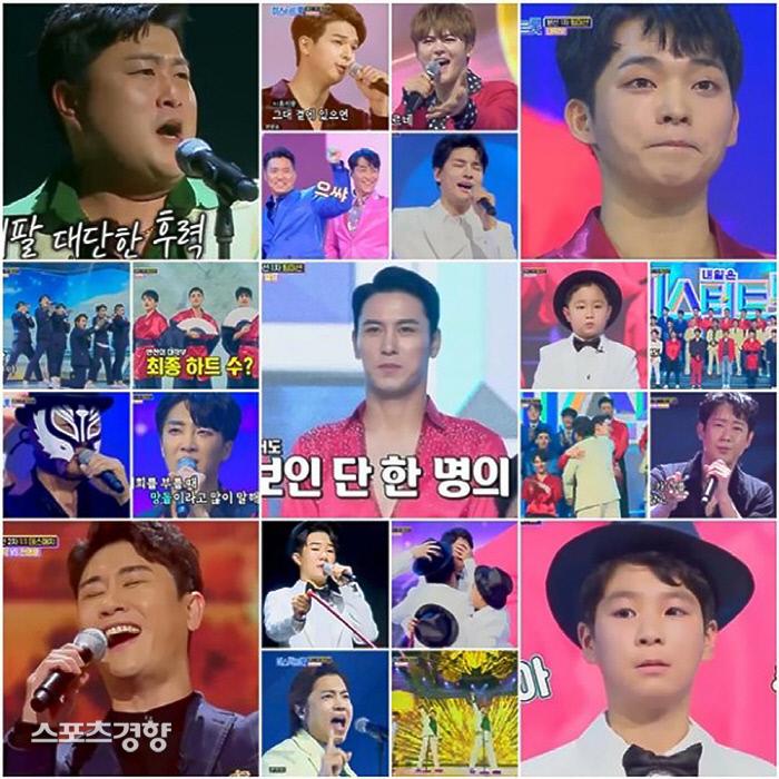 [간밤TV] '미스트롯' 이변 속출·예상 밖 전개…천명훈 꺾은 영탁 '대반전'