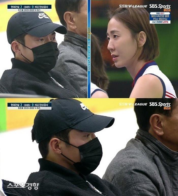 조동혁이 마스크와 모자를 쓴 채 한송이를 응원하러 경기장을 찾았다 중계 카메라에 포착됐다. SBS 스포츠 방송 화면