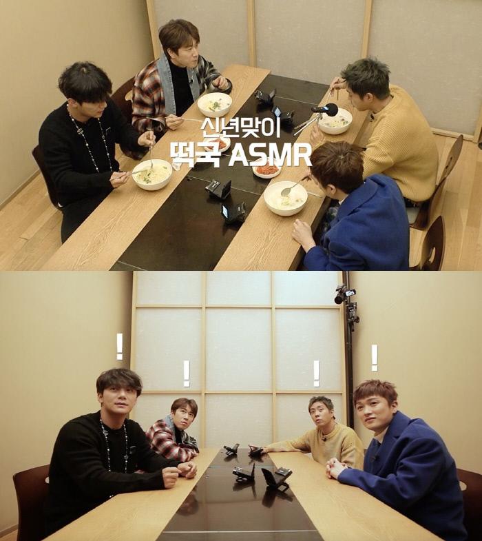 젝스키스, '젝포유' 프롤로그 공개… 새해 맞이 떡국 먹방
