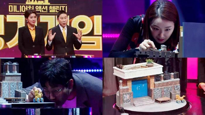 미니어처 액션 챌린지 '핑거게임' 오늘(26) 첫 방송…관전 포인트 공개 | 인스티즈