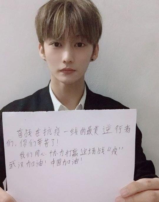 위에화 엔터테인먼트 연습생 출신 황지보. 웨이보