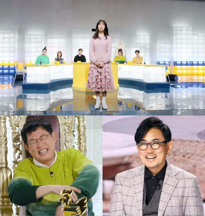 KBS2 '신상출시 편스토랑'