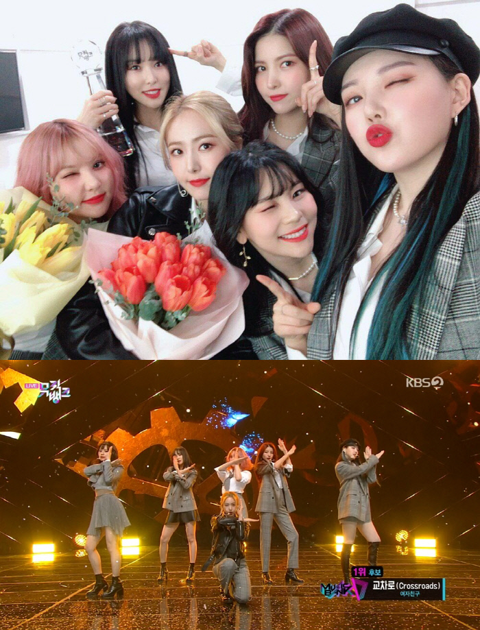 역시 여자친구!…컴백 11일만에 '음방 3관왕' 달성 | 인스티즈