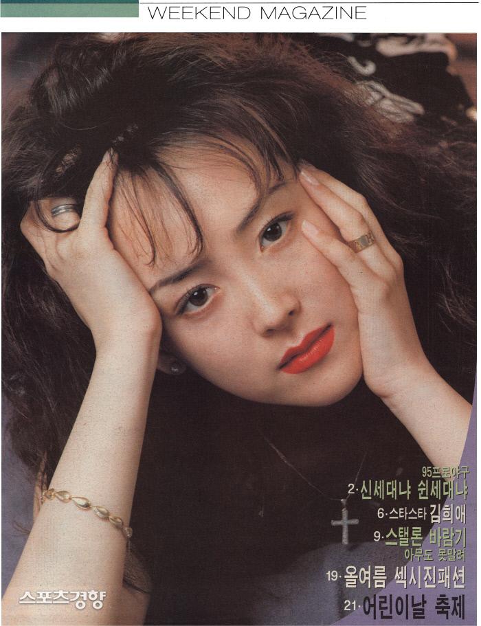 이상아는 하이틴 스타로 데뷔해 1980~1990년대를 자신의 시대로 만들었다. 경향신문 자료사진