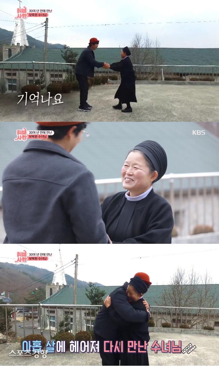 홍인규는 김명숙 수녀를 보마자마 기억이 난다며 그를 부둥켜안았다. KBS1 방송 화면