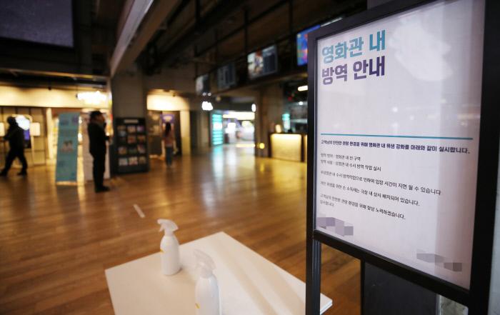 코로나19 확산 우려가 이어지는 가운데 서울 시내 한 영화관에 방역 관련 안내문이 붙어 있다. 연합뉴스.