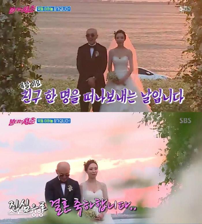 이하늘의 결혼식 과정이 예능 프로그램에 직접 공개돼 화제를 모으기도 했다. SBS 방송 화면 캡처