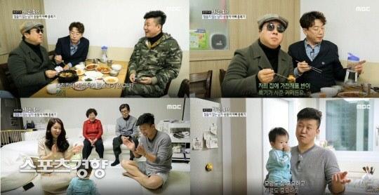 [간밤TV] '사람이좋다' 홍록기, 11살 연하 아내 공개…트로트 도전기도 공개