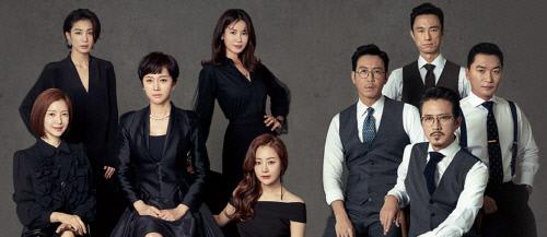 JTBC 제공.