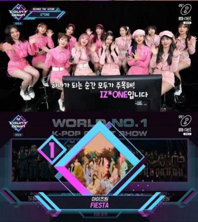 Mnet 방송화면 캡처.
