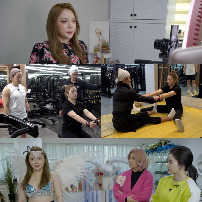 '끝까지 간다' 머슬 여제 최은주, 유튜버 현링의 퀸 메이커로 나선다… 19kg 감량 진단+비키니 착샷 공개   인스티즈