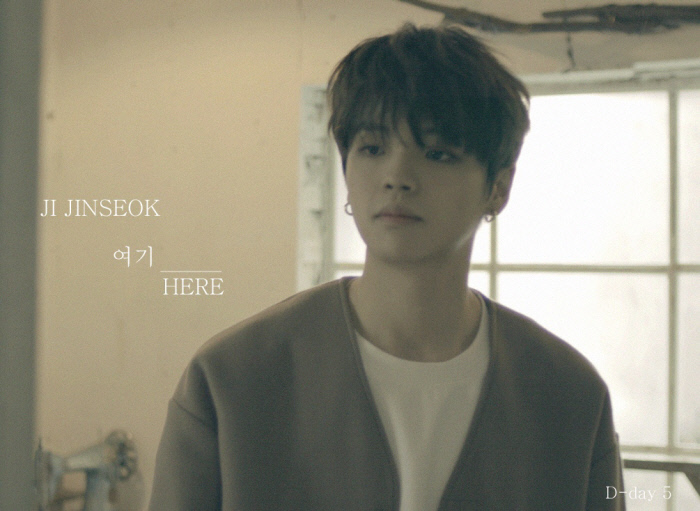 감성 보컬 지진석, 선공개곡 '여기' 티저 공개 '컴백 시동' | 인스티즈