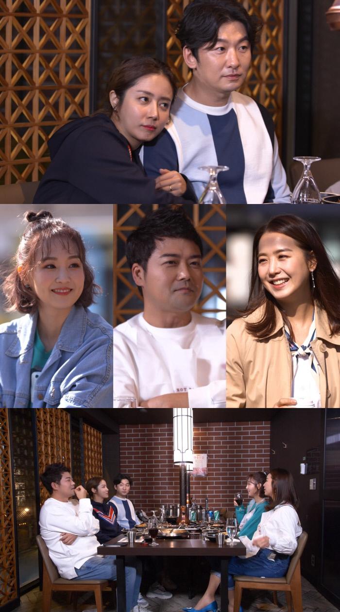 '부럽지' 최송현♥이재한, 아나운서 동기 전현무-이지애-오정연과의 첫 회동   인스티즈