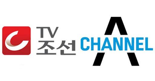TV조선·채널A, 방통위서 재승인 보류 의결···공정성등 미달   인스티즈