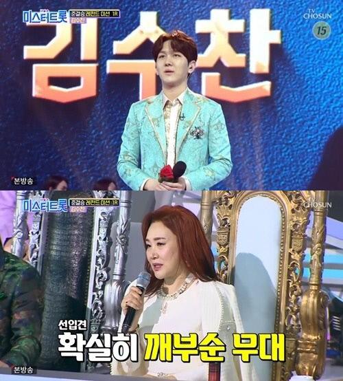 [단독]'미스터트롯' 김수찬, '첫 정' 인연 주현미와 '9595쇼' 동반 출연