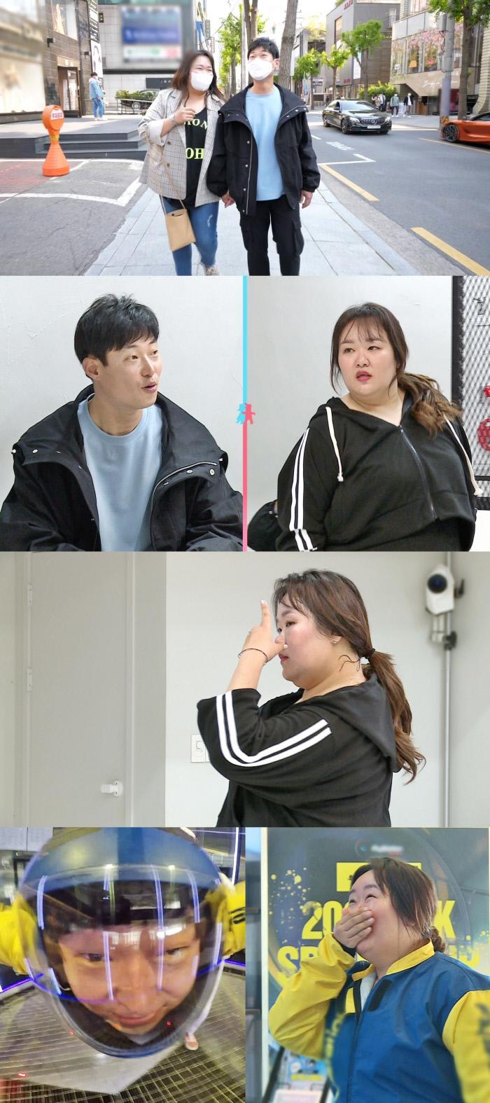 하재숙, 아이돌 뺨치는 춤 실력 공개…'마마무' 제 5의 멤버 변신? | 인스티즈