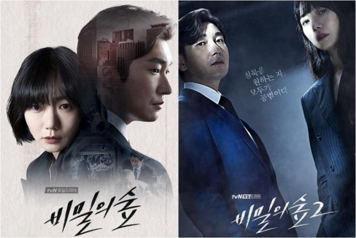 하반기 기대작 '비밀의 숲' 시즌2가 지난 15일 첫 방송했다. 시즌1의 영광 이을까? 사진 tvN