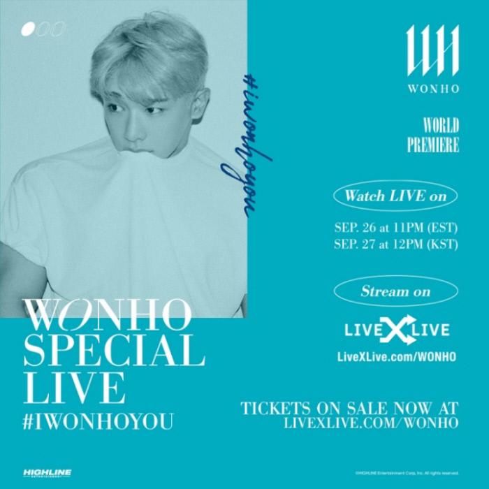 원호, 첫 번째 온라인 단독 콘서트 'IWONHOYOU' 티저 이미지 공개…오는 27일 개최