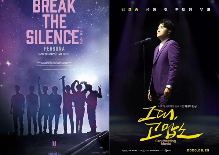 극장가 점령한 방탄소년단·김호중…예매율 1위 각축전 | 인스티즈
