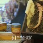 한국 인삼과 마누카 꿀 담은 키엘의 새 영양 크림