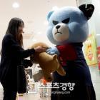 YG 크렁크, 미니소 이벤트 참가자에 선물