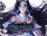 팡게임 신작 모바일 MMORPG '미녀서유기' 첫선