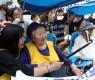 일본군 위안부 할머니들의 추석